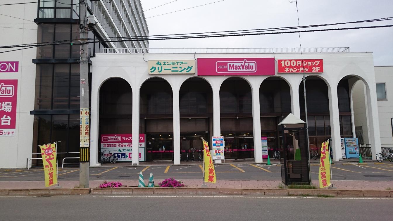 店舗外観写真