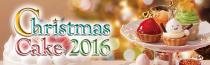2016年マックスバリュのクリスマスケーキカタログ。おトクな早得は11月25日(金)まで